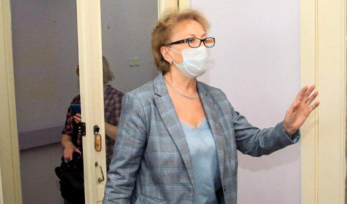 Глава иркутского минздрава Ледяева ушла в отставку
