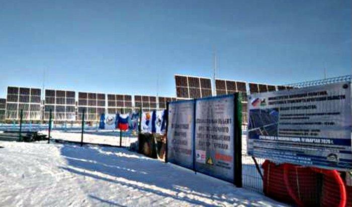 ВКазачинско-Ленском районе запустили солнечно-дизельную электростанцию