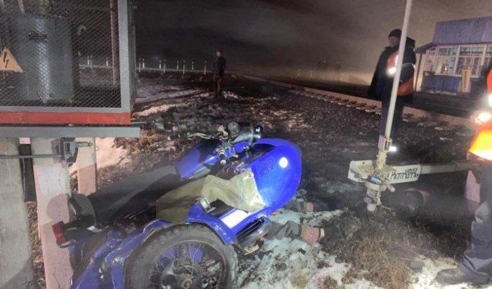 23-летний мотоциклист погиб при столкновении споездом вКуйтунском районе (Видео)