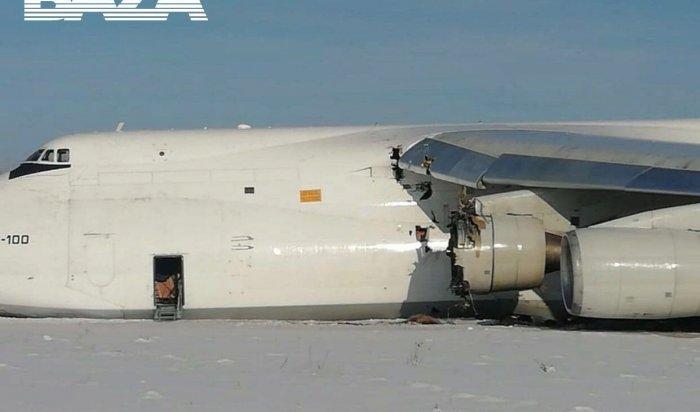 Самолет Ан-124совершил аварийную посадку ваэропорту Новосибирска (Видео)