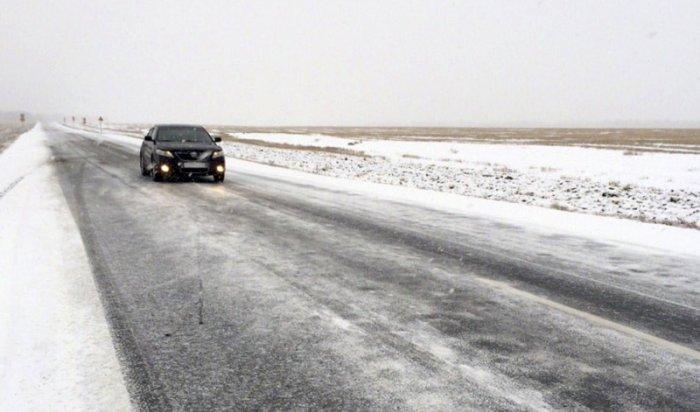 Всубботу вИркутской области ожидают заморозки до-20, снег игололед