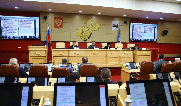 Дневник депутата №1: 36сессия Законодательного собрания Иркутской области (Видео)