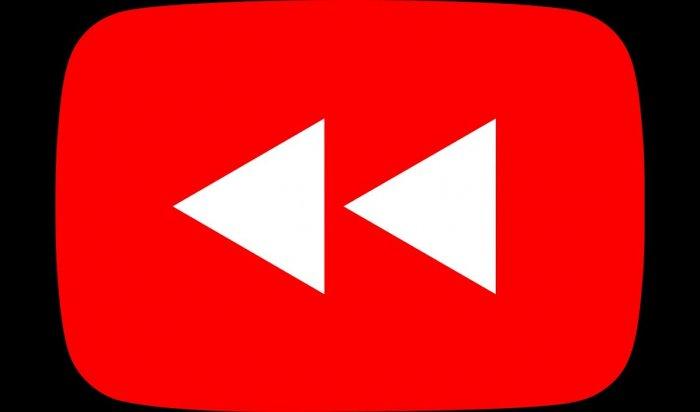 YouTube передумал выпускать Rewind ситогами 2020года