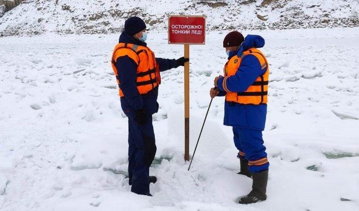 66-летний мужчина провалился под лед реки Киренги вКиренске