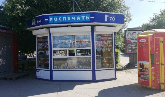 В Госдуме заявили овозможной ликвидации Роспечати  иРоссвязи
