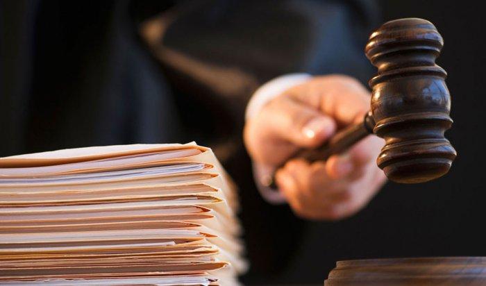 Чиновника мэрии Иркутска осудили на пять лет лишения свободы за взятку