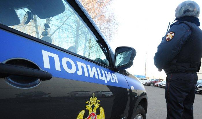 ВБратске будут судить мужчину, организовавшего подпольную нарколабораторию, иженщину, сбывавшую закладки
