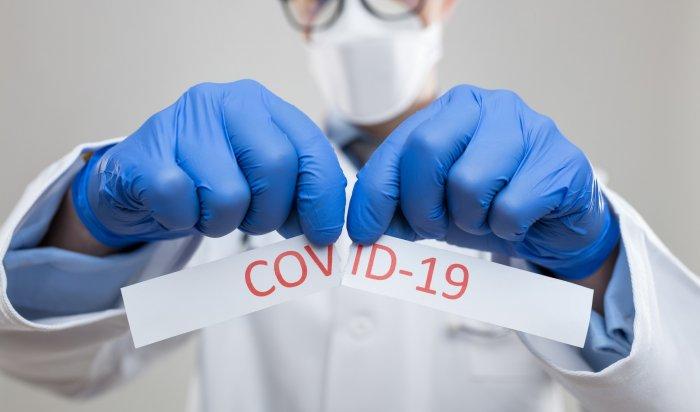 Подтвержденных случаев заболевания коронавирусом превысило 29 тысяч