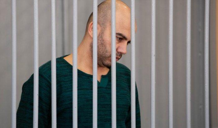 Двух иркутян осудили на10 и7лет лишения свободы запопытку примкнуть кбоевикам вСирии