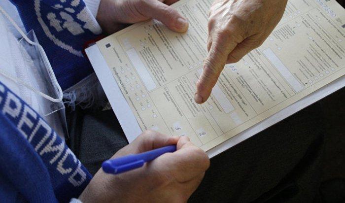 Иркутская область получит из федерального бюджета 37,7 млн рублей на проведение Всероссийской переписи населения