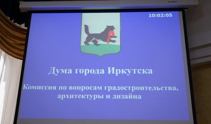 ВИркутске планируют построить две школы идетский сад