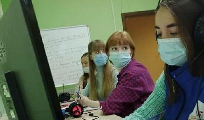 Студенты Иркутской области дежурят на«горячей линии» покоронавирусу
