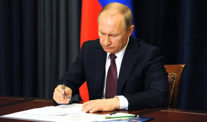 Путин подписал закон оповышении НДФЛ
