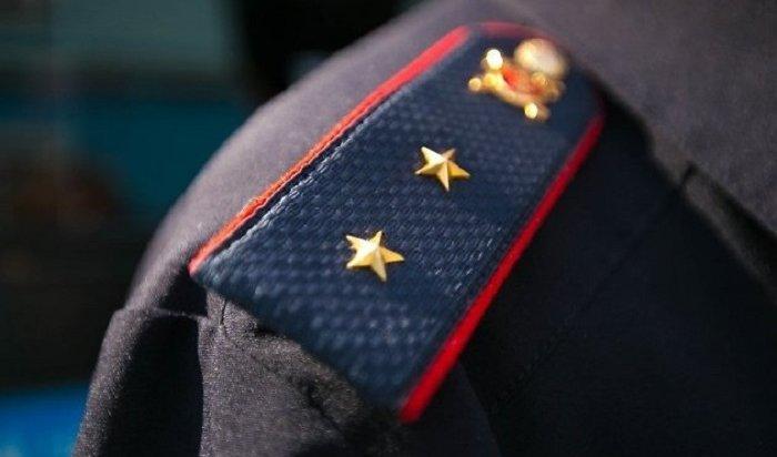 Два школьника изИркутского района вшутку сообщили вполицию освоём похищении