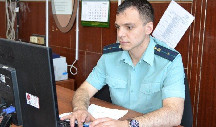 ВИркутске напредседателя ТСЖ завели 23уголовных дела задолги поЖКХ
