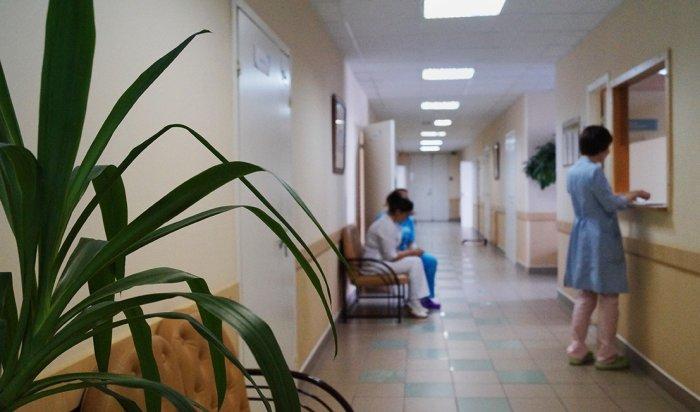 ВЗвенигороде завотдела больницы избил онкобольную пациентку