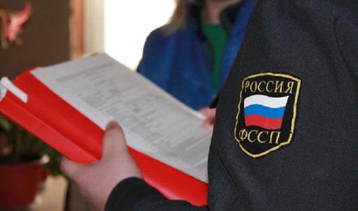 Уголовное дело завели нажителя Ангарска, который задолжал покредитам 27млн рублей