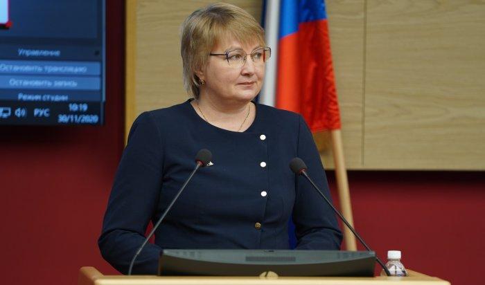 Уполномоченным поправам человека вИркутской области вновь назначена Светлана Семенова