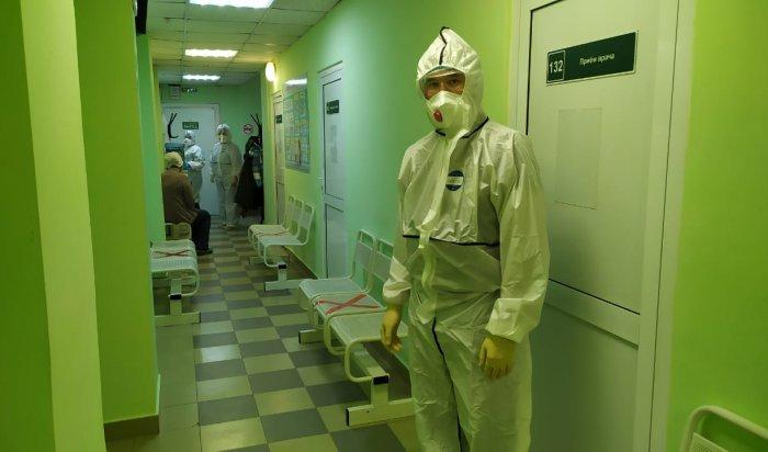 ВИркутской области начали работать 12амбулаторно-ковидных центров