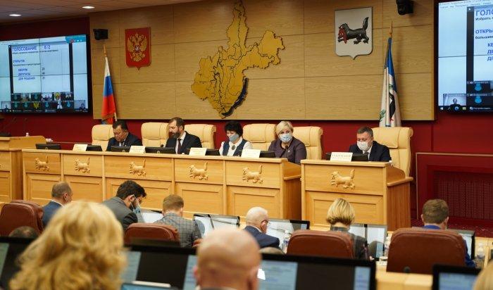 Губернатор Иркутской области заявил обувеличении федеральных средств вобластном бюджете вдва раза