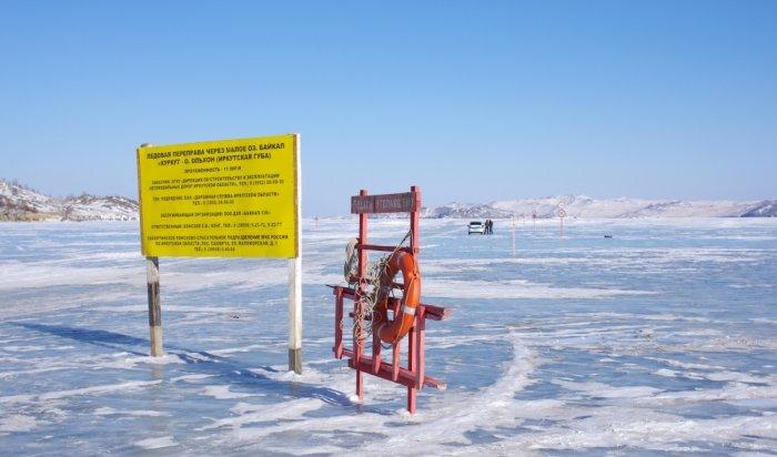 51 ледовая переправа запланирована к открытию в зимний период  в Иркутской области