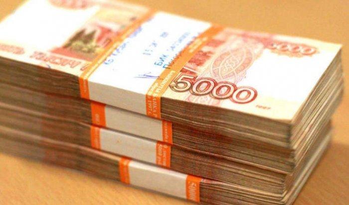Почти два миллиона рублей налогов оплатил житель Приангарья