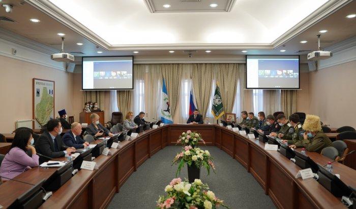 Правительство Иркутской области иИркутское казачество подписали соглашение осотрудничестве