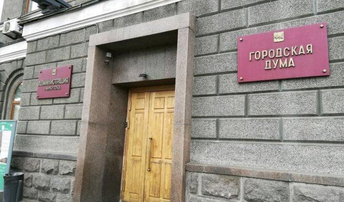 Антона Красноштанова назначили первым заместителем мэра Иркутска