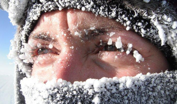 Опасная волна холода накроет некоторые регионы России