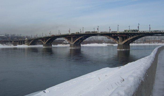 ВИркутске 13-летняя девочка спрыгнула сГлазковского моста