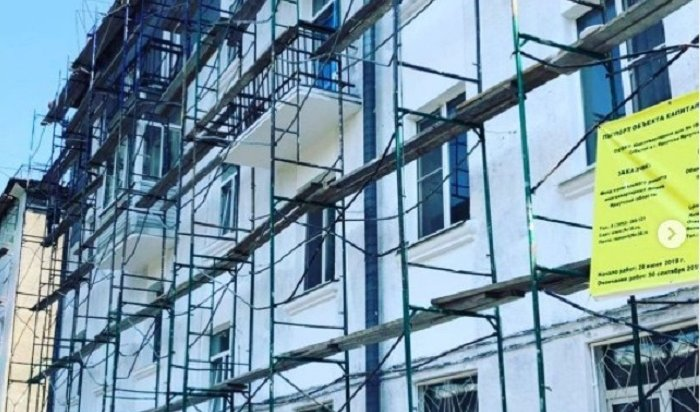 ВИркутской области в2021году планируют провести капремонт 1067многоквартирных домов