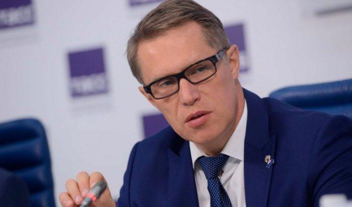 Минздрав России опроверг информацию обограничении передвижения между регионами