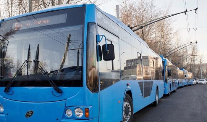 С9декабря изменится маршрут троллейбуса №5 вИркутске