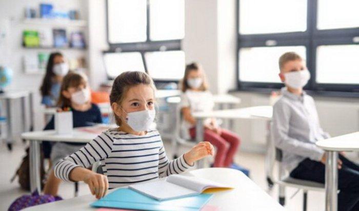 ВРоссии правила работы школ идетсадов при коронавирусе продлили до2022года