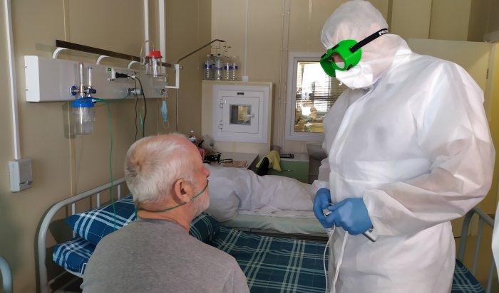 Как работает ковидный госпиталь вШелехове (Фоторепортаж)