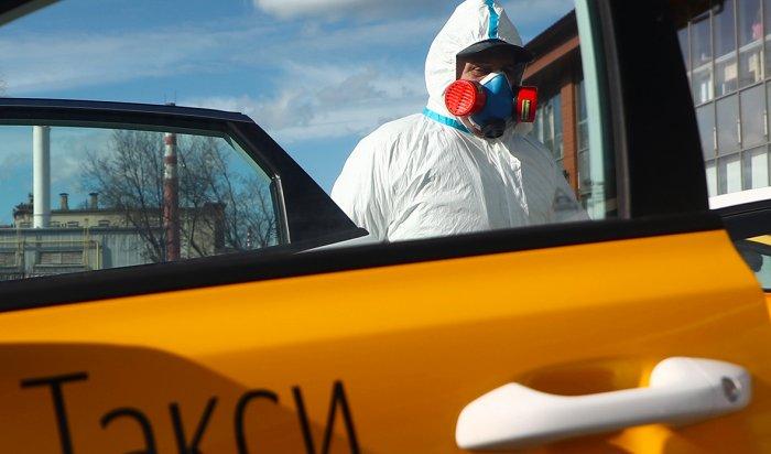 ВИркутской области «Яндекс» поможет волонтёрам доставлять врачей кпациентам