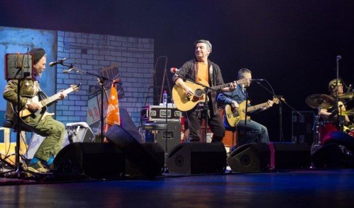 Презентация нового альбома ЧАЙФ пройдет эксклюзивно наплатформе МТС Live