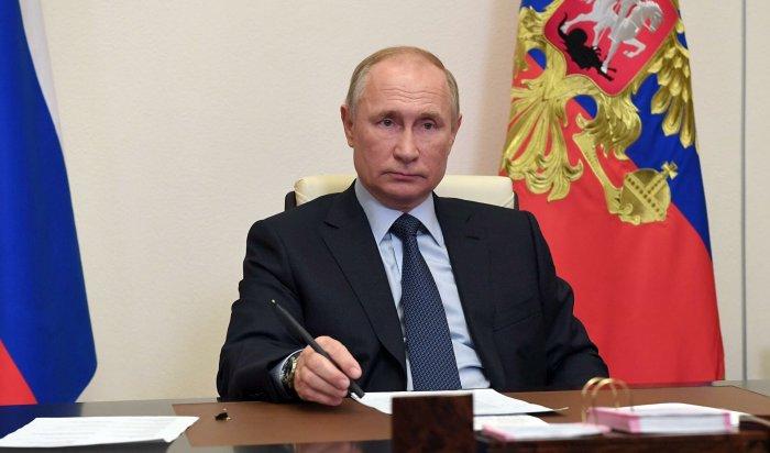Путин прокомментировал предложение провести широкую амнистию вРоссии (Видео)