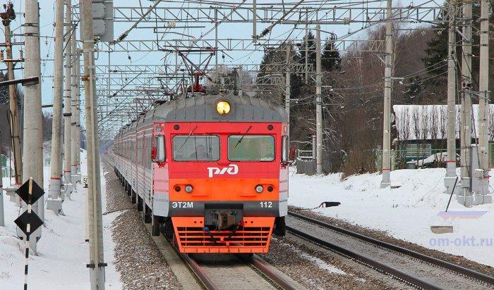 С 13 декабря в Иркутской области изменилось расписание электричек