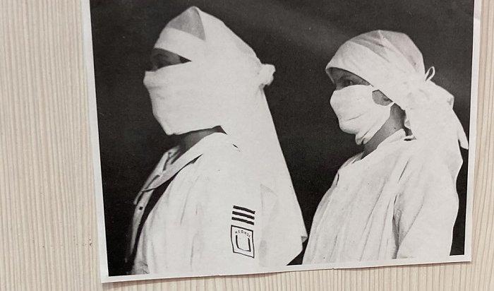 Выставка «История эпидемий» открылась вмузее имени Сибирякова вИркутске
