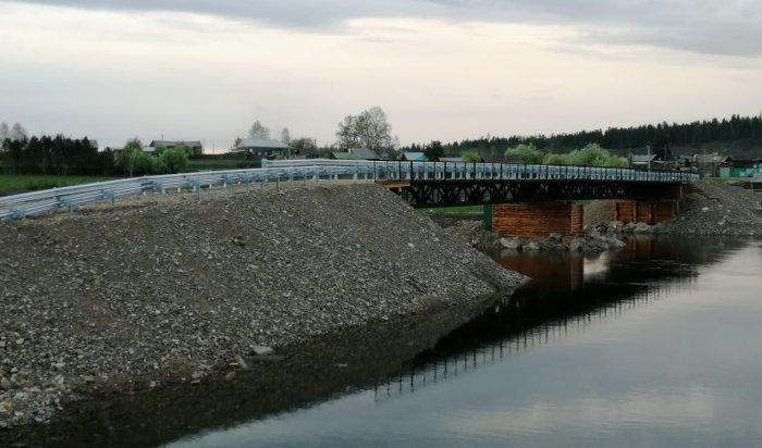 В Иркутской области за 2020 год открыли пять мостов