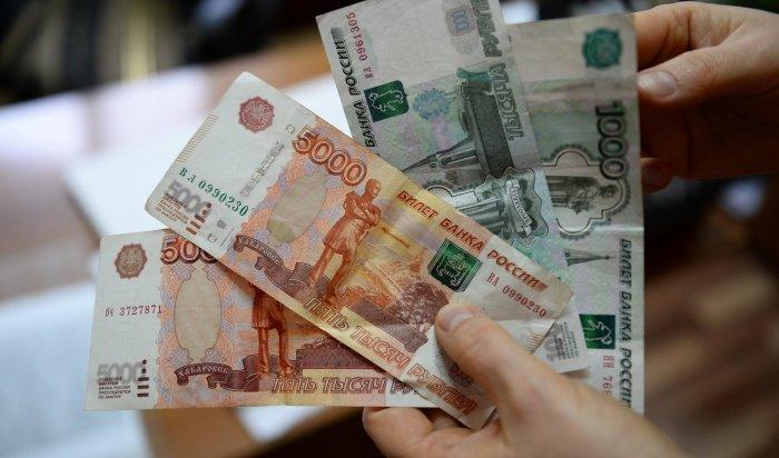 ВИркутске полиция задержала фальшивомонетчиков
