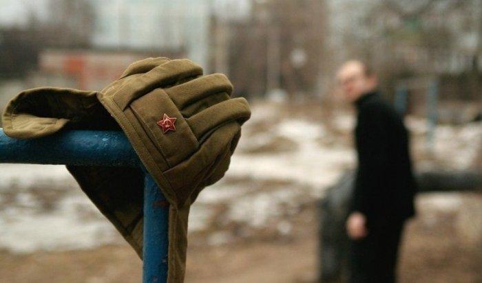 Иркутского дезертира приговорили к 11 годам тюрьмы за убийство 20-летней давности