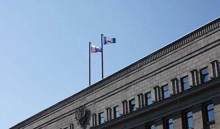 Муниципалитеты Иркутской области доконца этого года получат полмиллиарда изрегионального бюджета