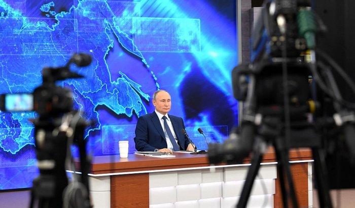 Напресс-конференции Путин возложил ответственность заущерб экологии Приангарья нарегиональные ифедеральные власти