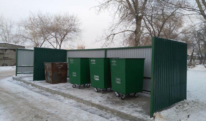 Иркутской области выделили 150млн рублей для мероприятий нацпроекта «Экология»
