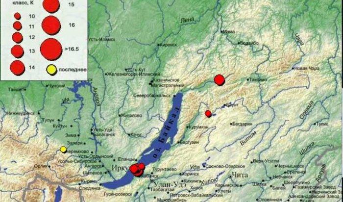 Утром 21декабря вЗиминском районе произошло землетрясение