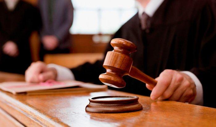 ВИркутске будут судить бывшего госинспектора заполучение взятки 150тысяч рублей