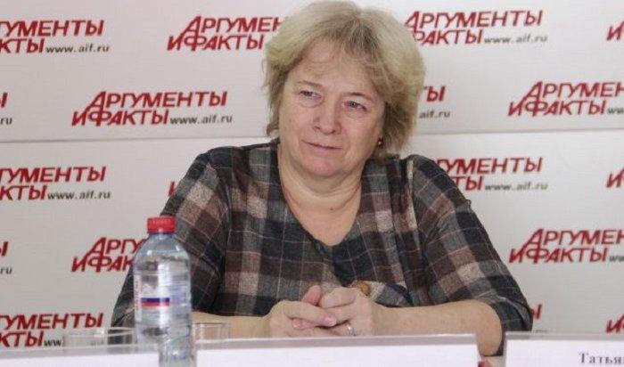 Заместитель министра здравоохранения Иркутской области Елена Голенецкая ушла вотставку