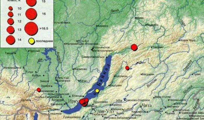 Ночью наБайкале произошло седьмое задекабрь землетрясение